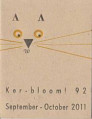 Ker-Bloom! #92